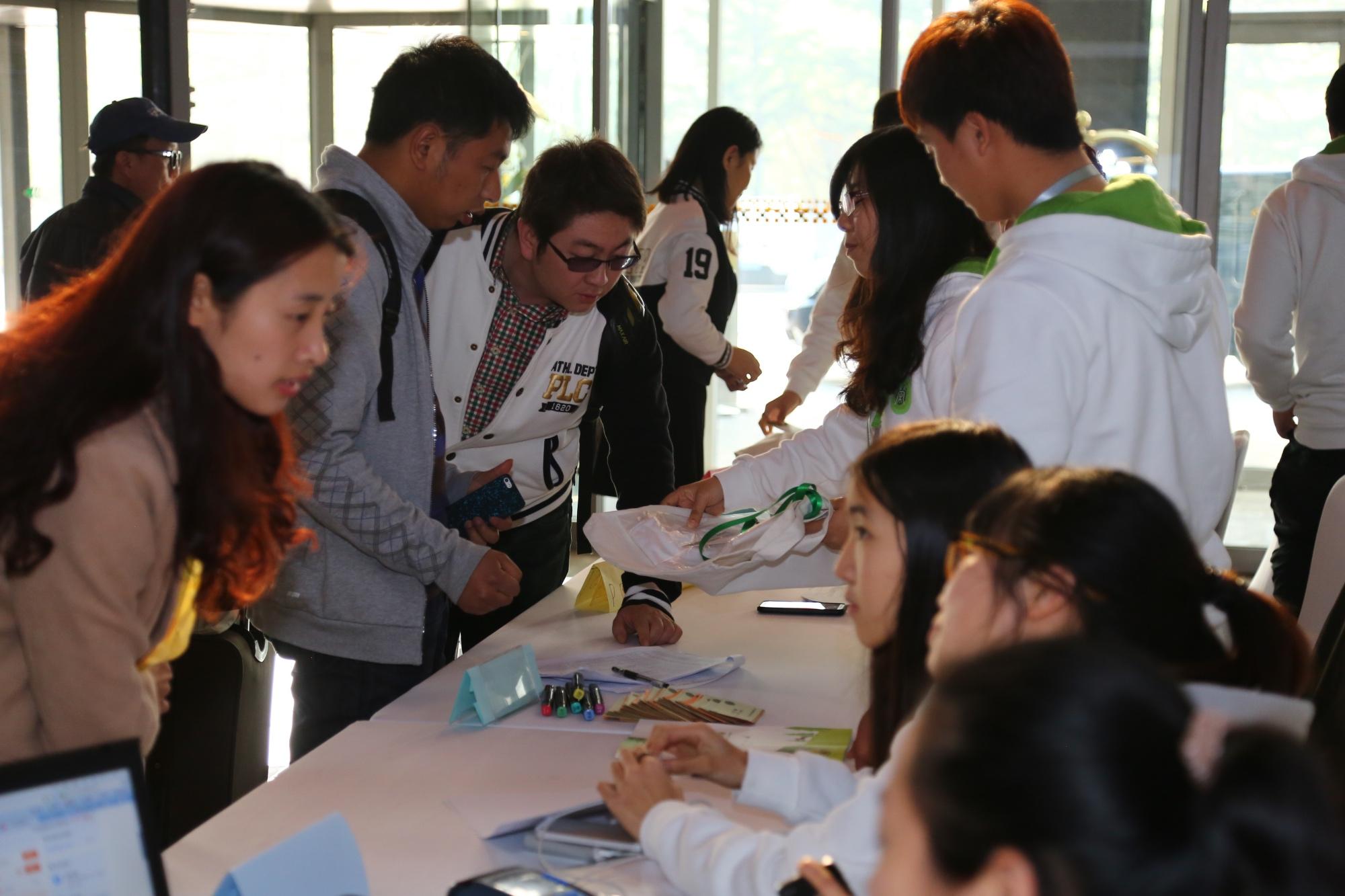 2015营地教育大会展会